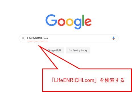 検索画面 通常