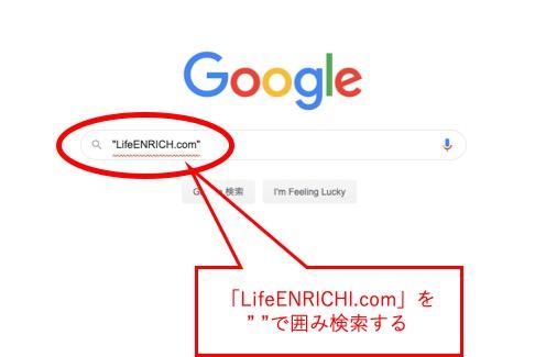検索画面 完全一致